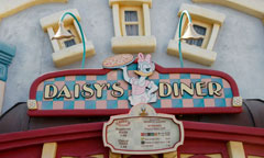 daisys-diner_thumb
