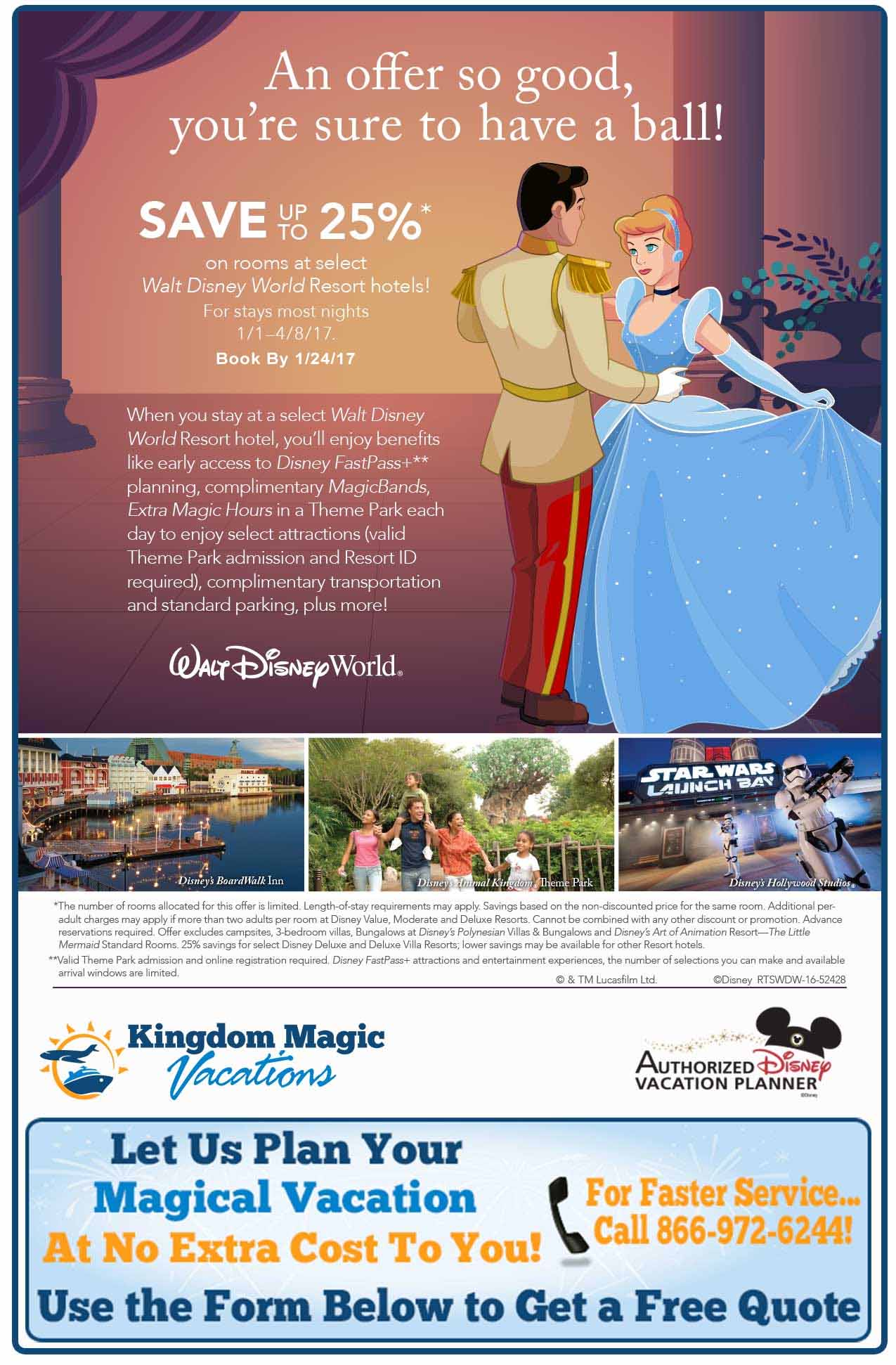 wdw-romm-only-revised